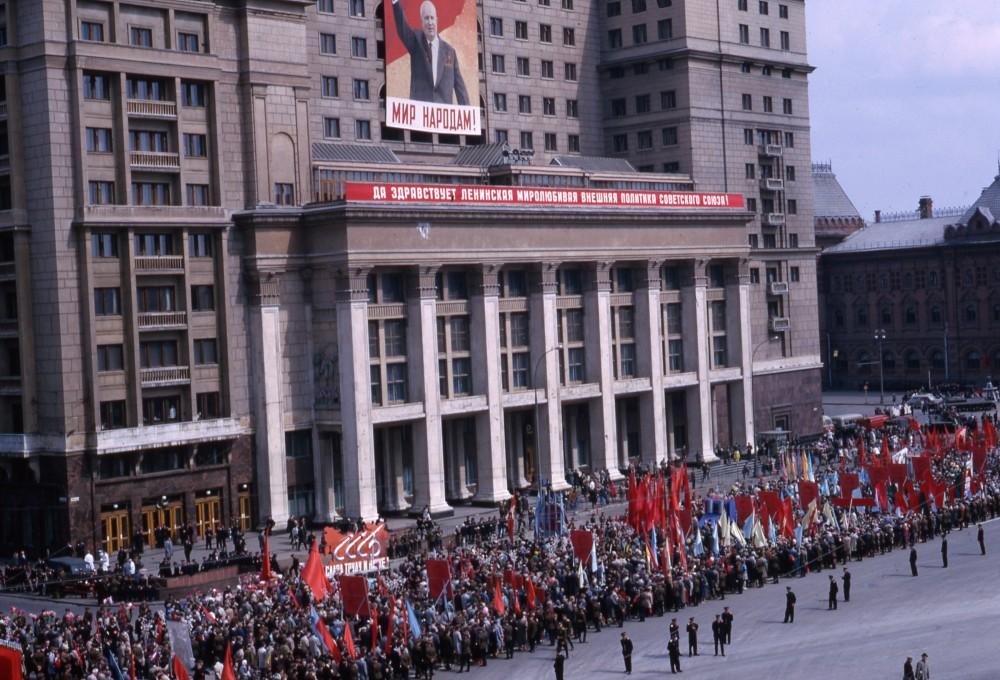 СССР в объективе Американского профессора  Томаса Хаммонда