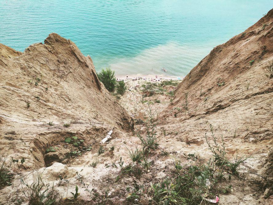 Пляж города Дзержинский. Большой Люберецкий карьер