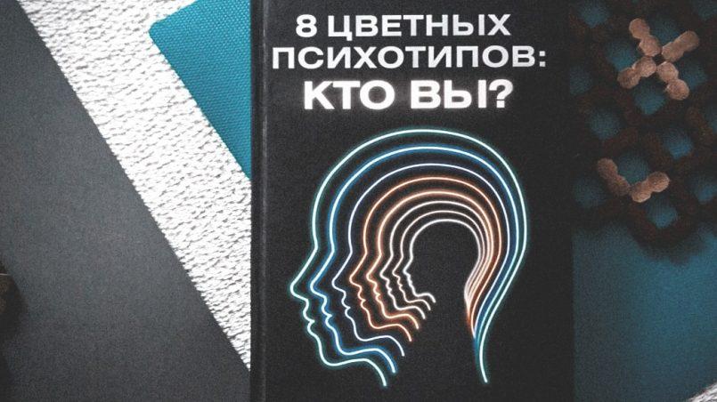 Что прочитать. Попалась интересная книга
