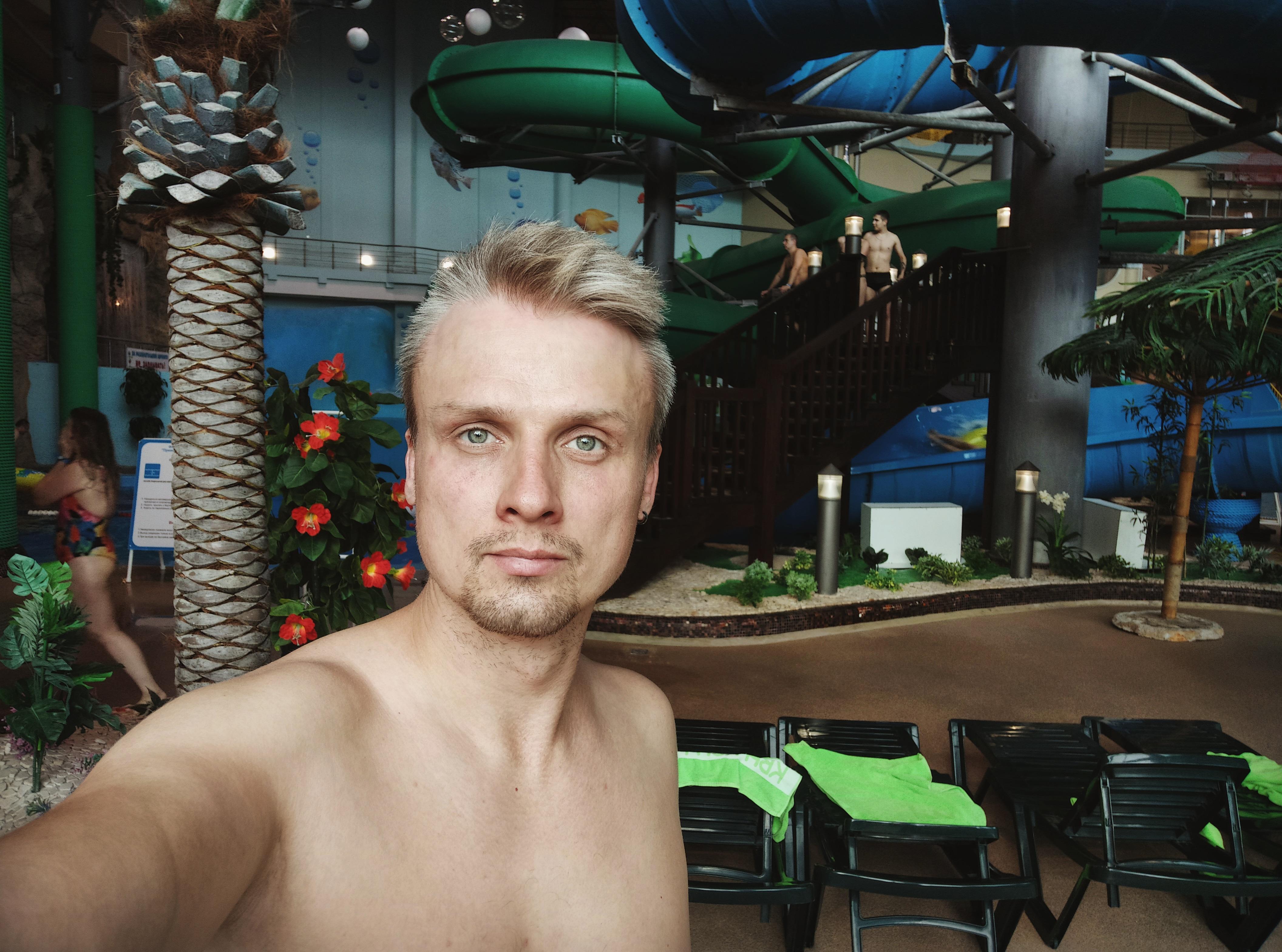 4 часа экстрима и веселья в аквапарке