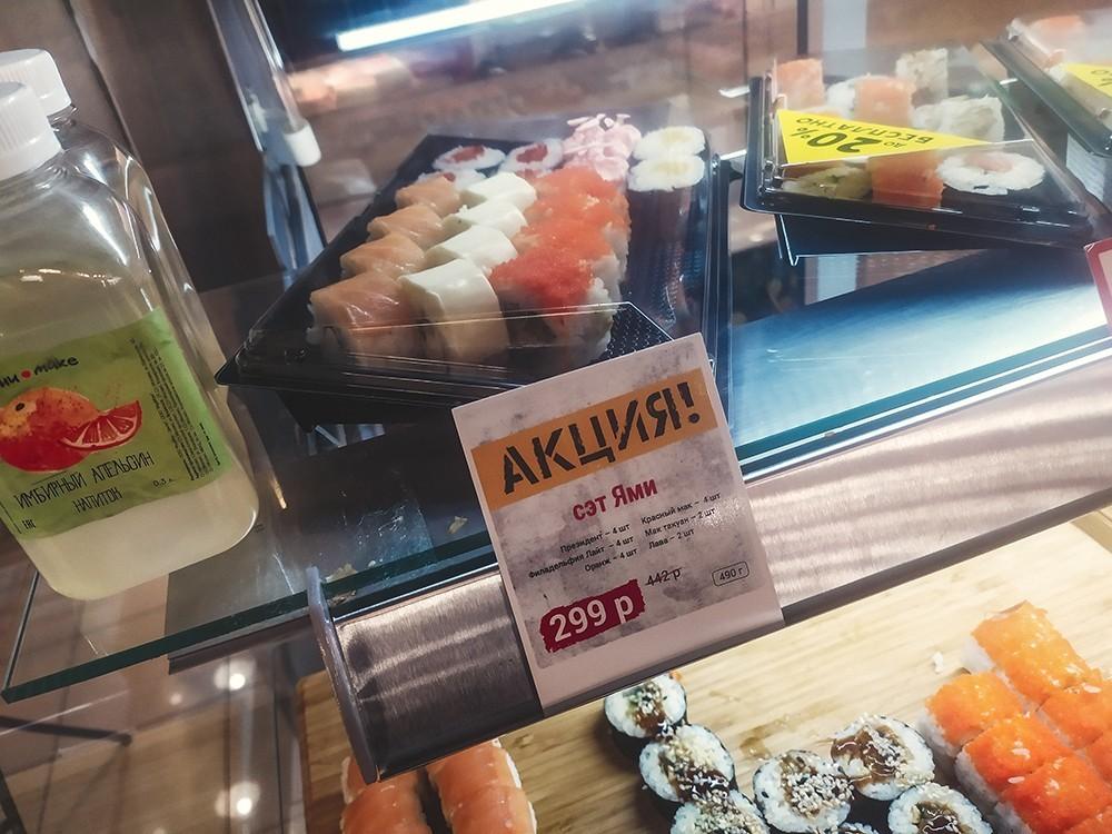 Такими суши не должны быть