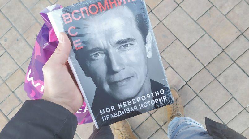 Много ли человеку надо для счастья?!)))